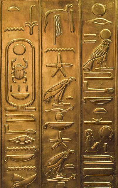 Egyptian Hieroglyphics  Replica from the Tutankhamun Exhibition currently at Brussels