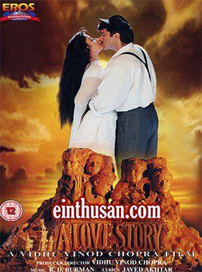 1942: A Love Story Hindi Movie Online - Anil Kapoor, Jackie Shroff, Manisha Koirala and Anupam Kher. Directed by Vidhu Vinod Chopra. Music by R. D. Burman. 1994 [U]