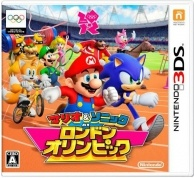 Mario and Sonic play at London Olympic 2012.