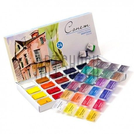 <b>Набор</b> акварельных <b>красок</b> в кюветах, 24 цвета, картонная ...