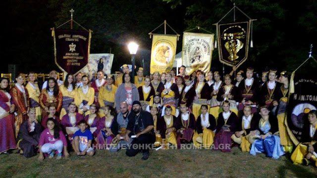 e-Pontos.gr: Ποντιακή εορτή στην Ιερά Μητρόπολη Σιδηροκάστρου σ...