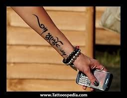 Image result for outer forearm tattoos for women