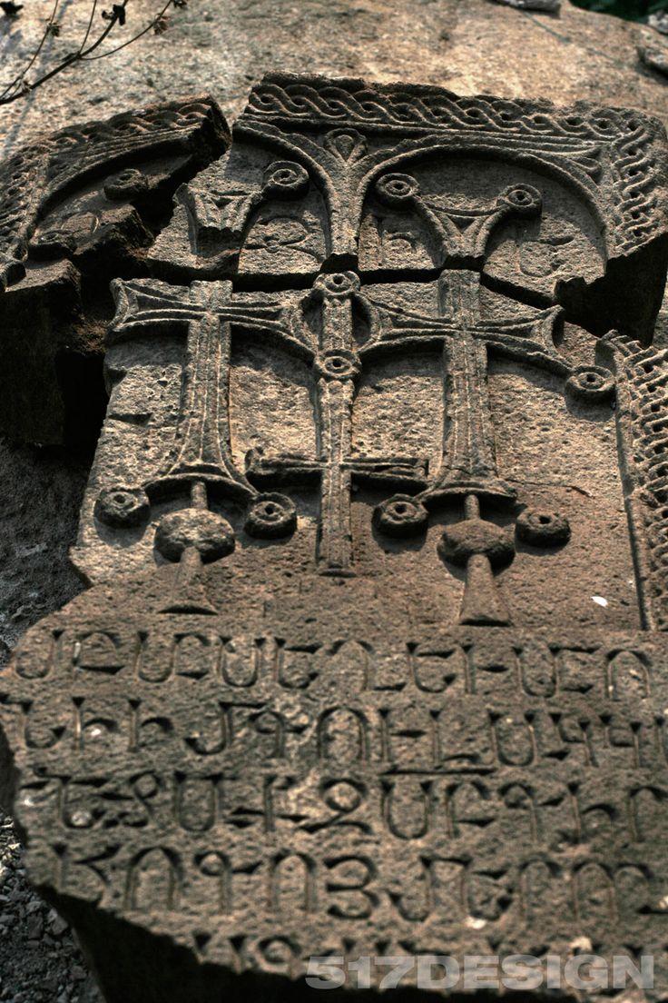 Орнаменты Дадиванка (1в.), Карвачар (Келбаджар), Арцахская (Нагорно-Карабахская) Республика. Ornaments of Dadivank (1cent.), Karvachar (Kelbadjar), Artsakh (Nagorno-Karabakh) Republic