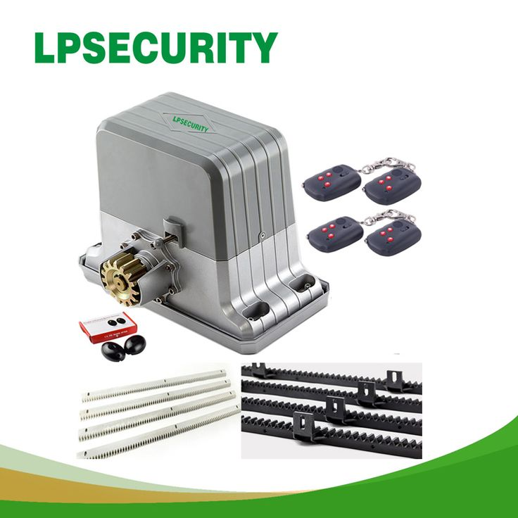 LPSECURITY heavy duty 1500kg electric sliding gate motors/automatic gate opener engine 4m or 5m or 6m racks 1 gate photocell