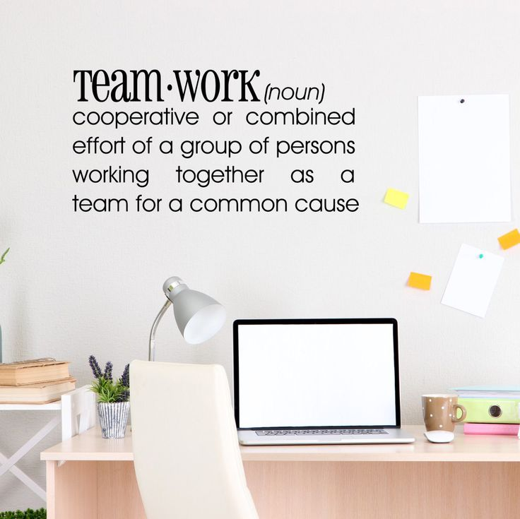 definition of teamwork | Teamwork Dictionary Definition Office Wall Sticker by Mirrorin