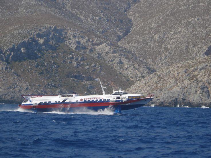 Hydrofoil to Patmos