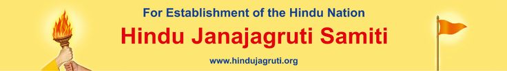 What is a Gurumantra?