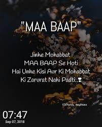 Anamiya_khan |