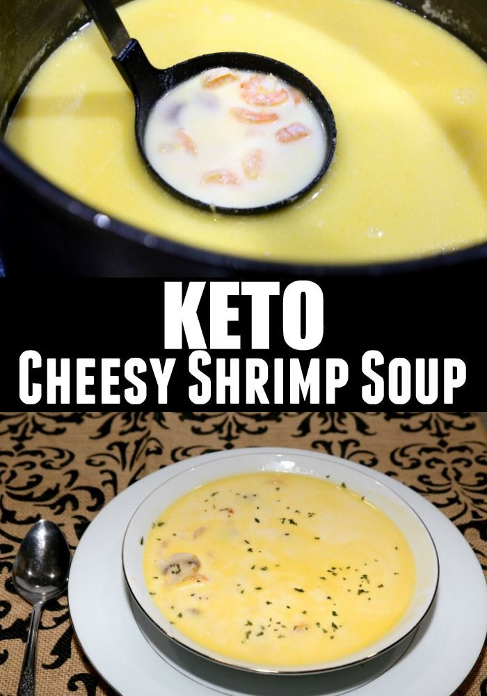 Feeling under the weather or suffering from the keto flu? Add this Keto Cheesy Shrimp Soup recipe to your menu today your family will love it.