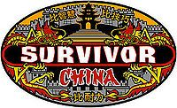 Series 15: China. EPIC. One of the best series. Introduced players like James, Amanda, Courtney and Todd.