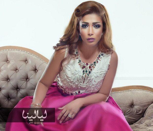 أجمل صور الفنانة أروى اليمنية على انستغرام موقع ليالينا Fashion Formal Dresses Sleeveless Formal Dress
