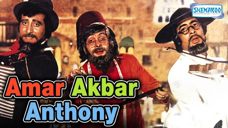 Free Amar Akbar Anthony HD - Superhit Comedy Film - Amitabh Bachchan - Vinod Khanna - Rishi Kapoor Watch Online watch on  https://free123movies.net/free-amar-akbar-anthony-hd-superhit-comedy-film-amitabh-bachchan-vinod-khanna-rishi-kapoor-watch-online/