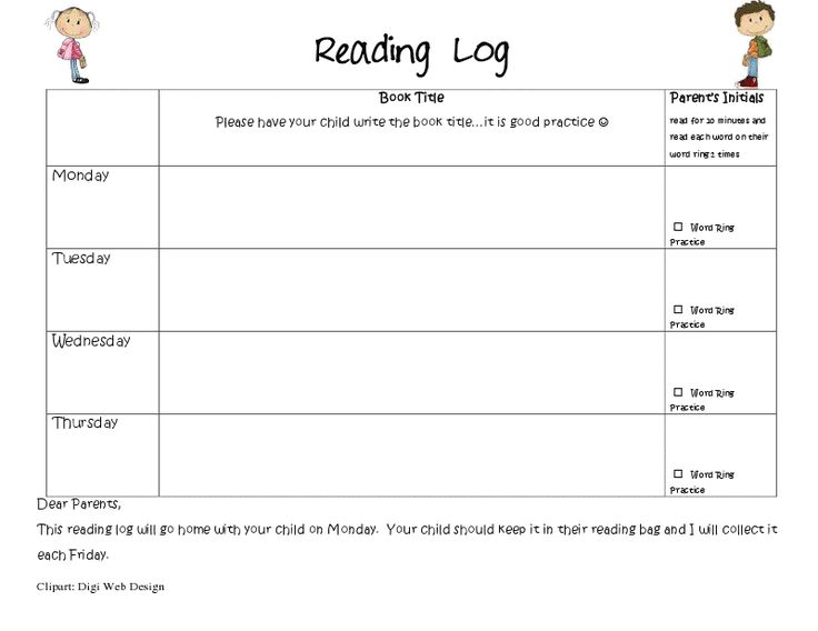 Home Reading Log Template - Apigram.Com