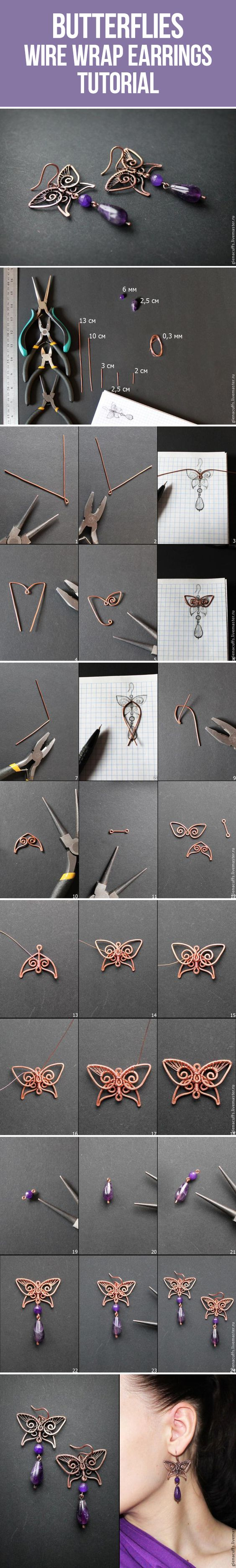 Wire wrap earrings tutorial / Серьги из медной проволоки и аметиста, мастер-класс