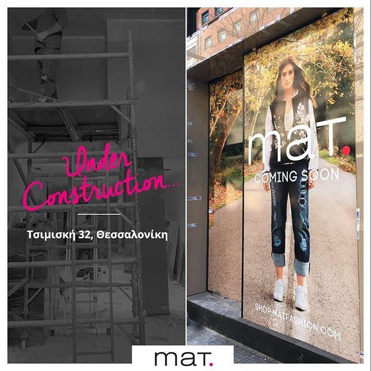 Ήρθε η ώρα να σας αποκαλύψουμε την τοποθεσία του νέου #matfashion καταστήματος! Σε πολύ λίγες μέρες το νέο κατάστημα θα ανοίξει τις πόρτες του στο κέντρο της Θεσσαλονίκης, Τσιμισκή 32! 📍#matsimiski #SKG #comingsoon #newstore #lovematfashion #realsize #shopping #Thessaloniki
