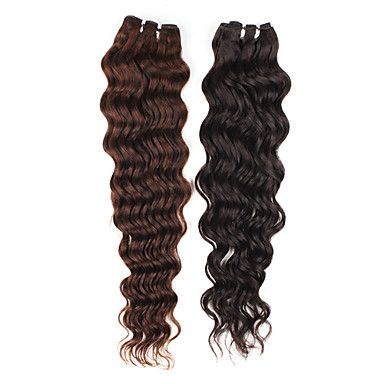 20 Inch Curly Brazilian Remy Hair Weave Hair Extension – USD $ 93.49