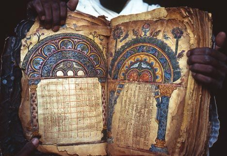 Oldest Bible In The World: The Garima Gospels