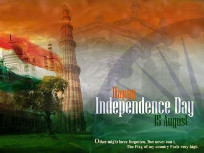 Shayari Urdu Images: Latest independence day images download 2016