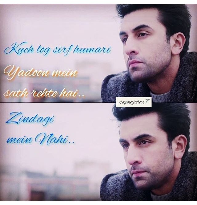 Aram Movie Quotes Images: 386 Best Bollywood Lolzzzz Images On Pinterest