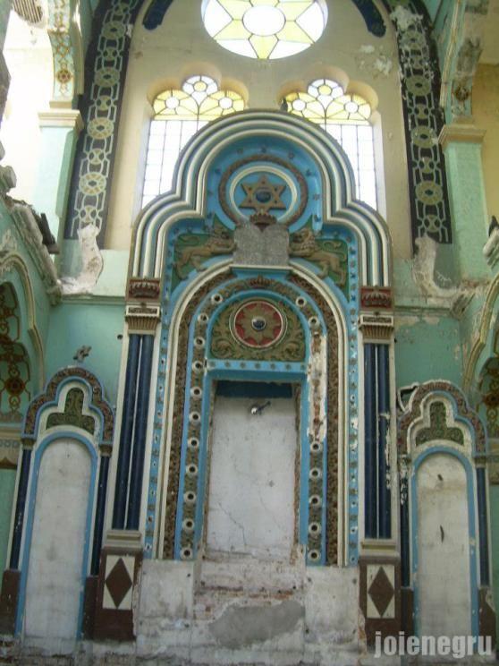 The abandoned Grand Synagogue interior - Constanta, Romania. http://theowlromania.wordpress.com/2013/03/