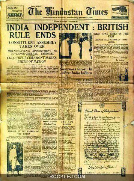 Sumanasa hindi news paper