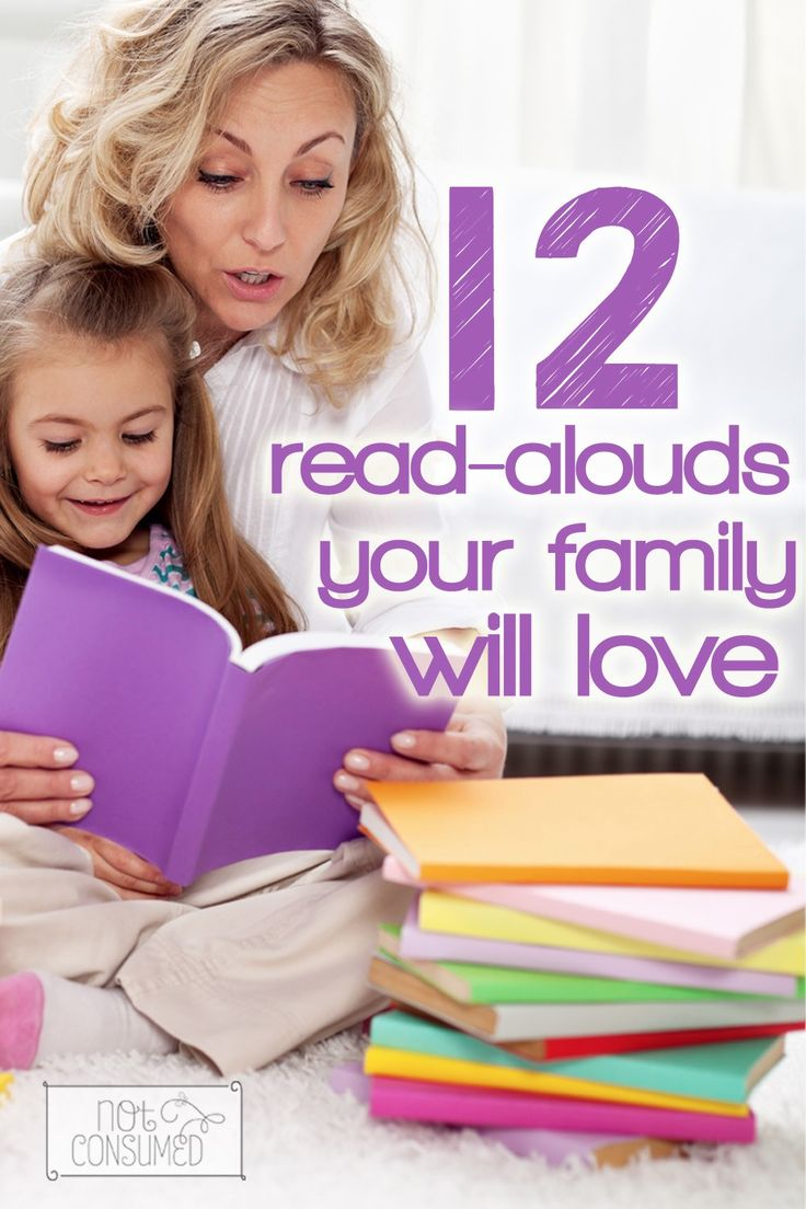 Looking for wholesome read-alouds that your family will love? Don't miss this opportunity to build family unity, increase vocabulary and foster imagination. A family read-aloud time will do all of that and more!