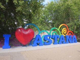City Park - Astana