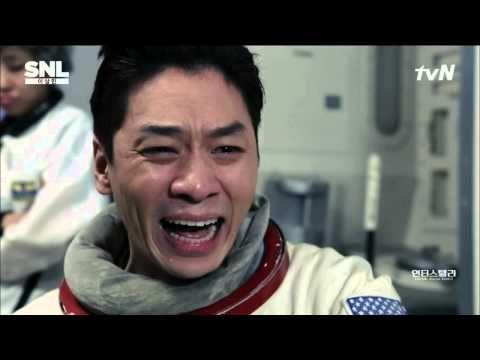 SNL Movies : Interstellar (Parody)