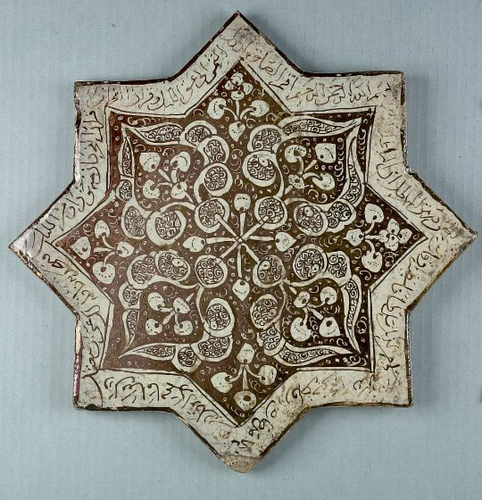 Star Tile with Vegetal Motifs and Inscription, 1261-1262  Architectural Element  Persian  ,  13th century  Il-Khanid period, AH 654-754/AD 1256-1353  Creation Place: Kashan, Iran  Composite body, underglaze painted with overglaze luster  Diam. 31 x 1.5 cm (12 3/16 x 9/16 in.)