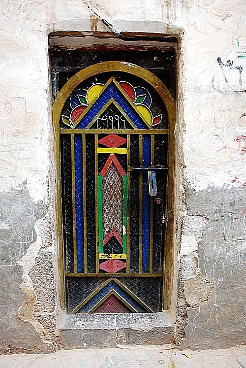 Extraordinary Doorway -- that leads to...?    South Yemen