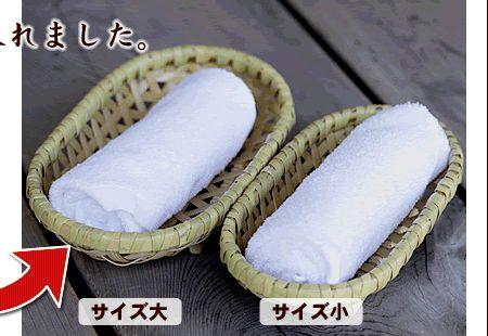 Shiratake根彎曲Enmaki毛巾籃(大)(小)
