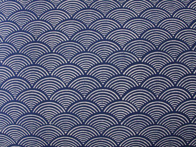 Pacific Blue ~ Navy Indigo Blue Bedding, Curtains & Table Linens