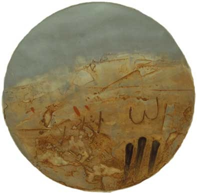 Untitled (1995) - Rafa Nasiri