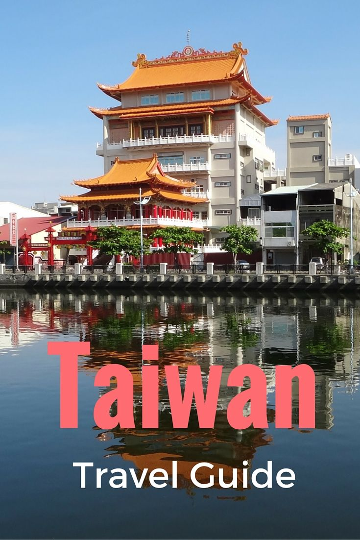 Check our handy guide to a wonderful destination that doesn't get nearly enough attention, Taiwan.