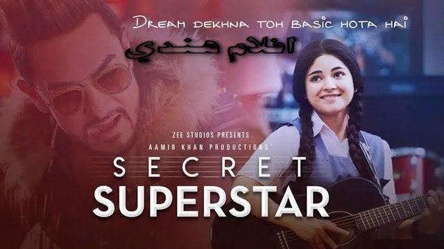 Secret Superstar Aamir Khan Download Movies Latest Bollywood Movies