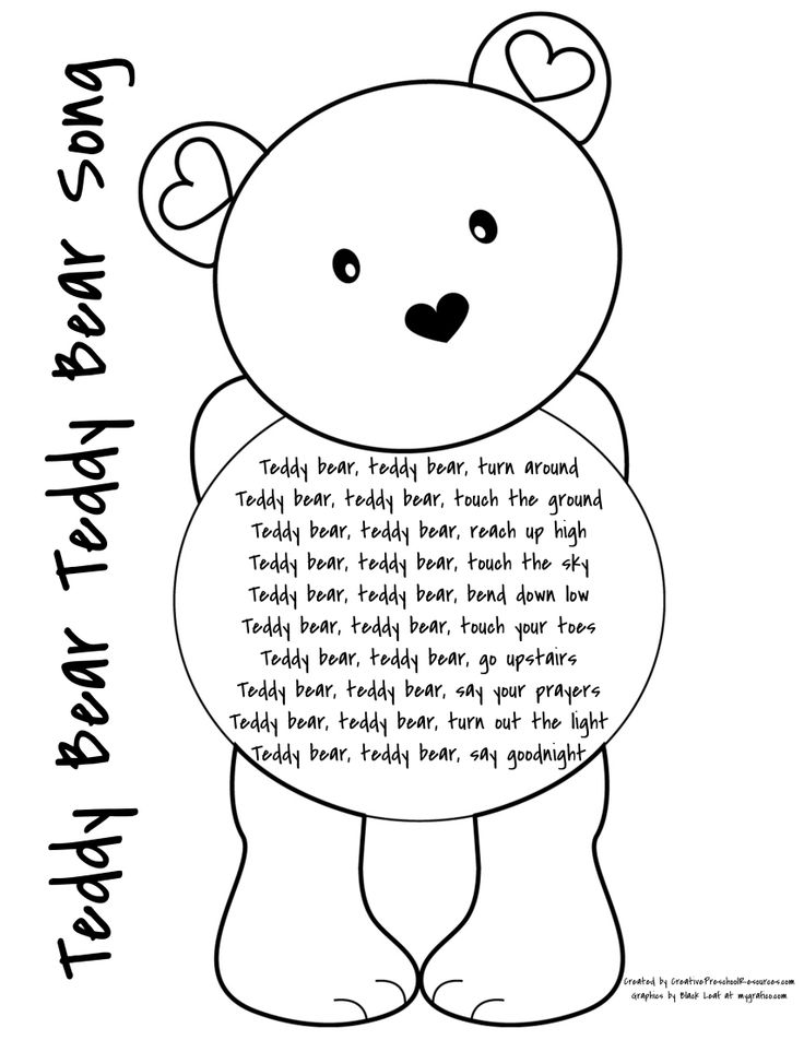 Teddy Bear, Teddy Bear Song Printable