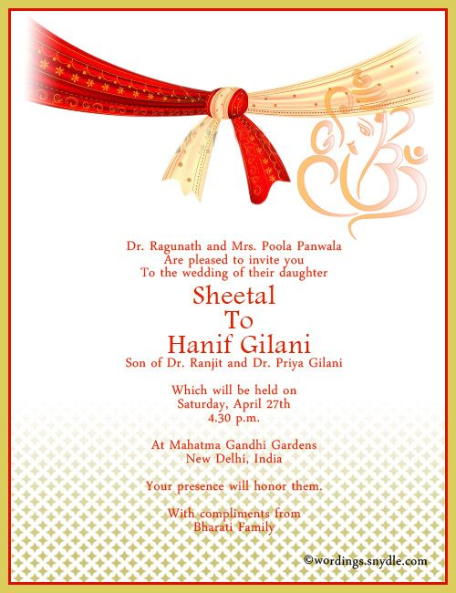 Best wording for indian wedding invitations