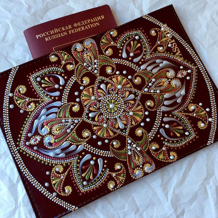 Очень красивая обложка для паспорта