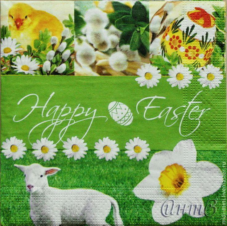 Купить салфетки для декупажа пасха луга овечка цыплен цветы яйца декупажная - салфетка, Декупаж