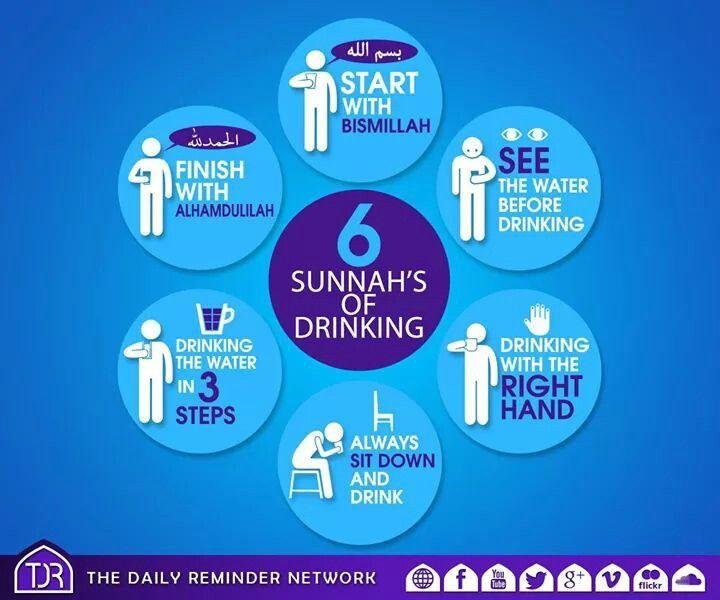 Sunnah's of drinking ..#subhanallah