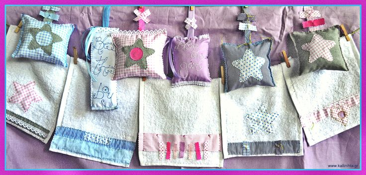 Gifts for newborns: €13