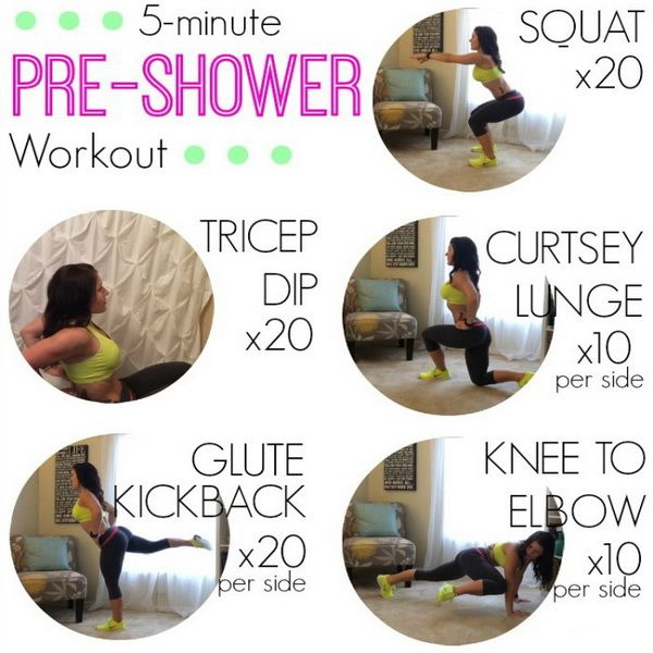 5 minute pre shower workout