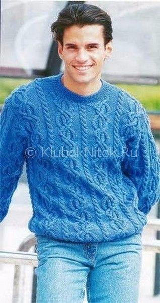 Синий свитер с косами | Вязание мужское | Вязание спицами и крючком. Схемы вязания.