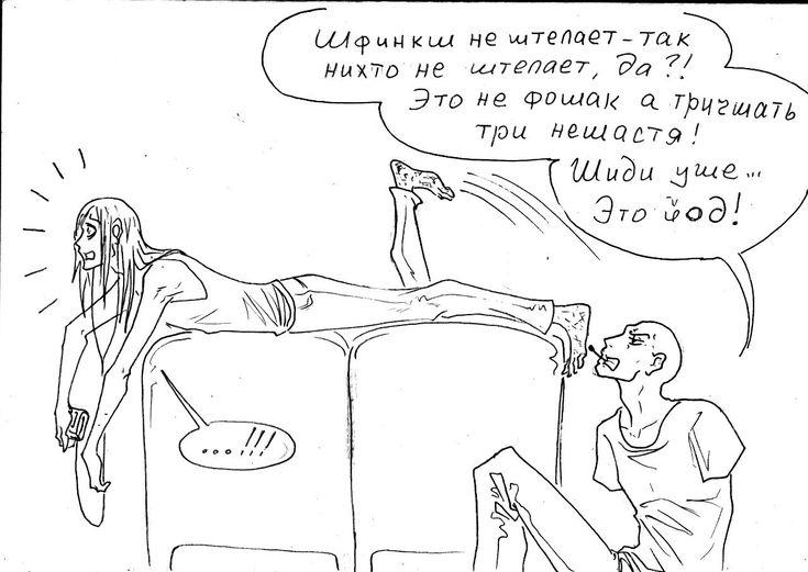 by Мамору Чиба