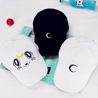 Sailor moon artemis & moon hat   white black