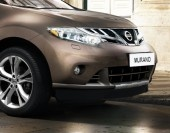Nissan Murano Styling Plate, Front (2011 MY)