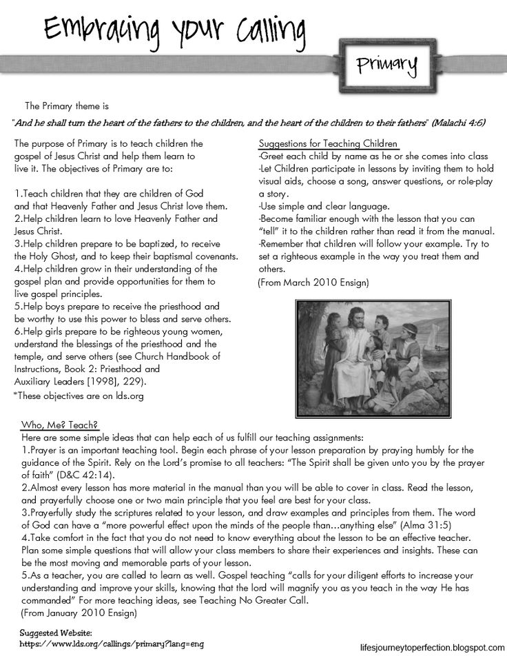Life's Journey To Perfection: LDS Primary Teacher Training/Orientation and Handouts
