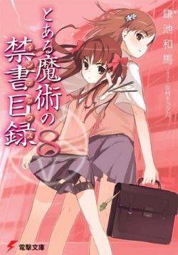 To Aru Majutsu No Index 08 | Novelas Ligeras!