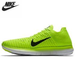 Original New Arrival 2016 NIKE Free RN Flyknit MS Men's Running Shoes Sneakers