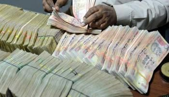 Income Tax department – Latest News on Income Tax department #income #tax #return #definition http://incom.remmont.com/income-tax-department-latest-news-on-income-tax-department-income-tax-return-definition/  #income department # The Income Tax department has seized an all-time high value of cash and jewellery, while Rs 3,360 crore unpaid taxes have been surrendered this year as part of its enhanced crackdown against black money holders in the country. The I-T department had began publishing…